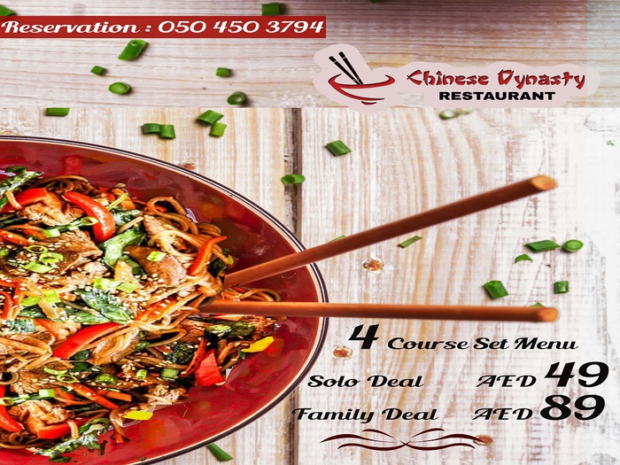 Chinese dynasty restaurant arabian courtyard hotel & spa bur dubaï