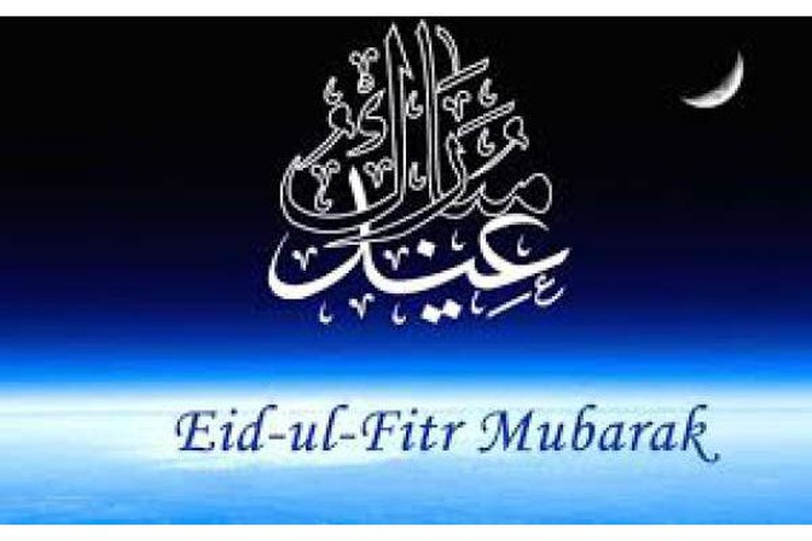 EID AL FITR HOLIDAY Arabian Courtyard Hotel & Spa Bur Dubaï